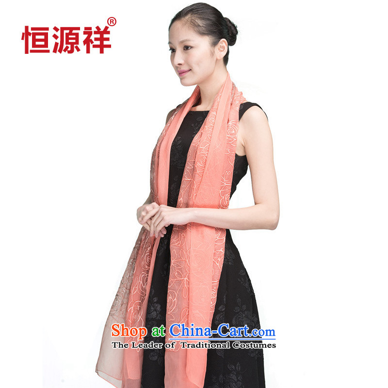 Hengyuan Cheung sunscreen silk scarves extra large gradients herbs extract masks in female long summer air-conditioning shawl Scarf 4#
