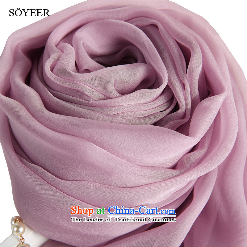 The spring and autumn of the Jurchen people silk scarves SOYEER wild smoke purple herbs extract silk scarf of solid color silk scarf shawl smoke 250*130cm Purple