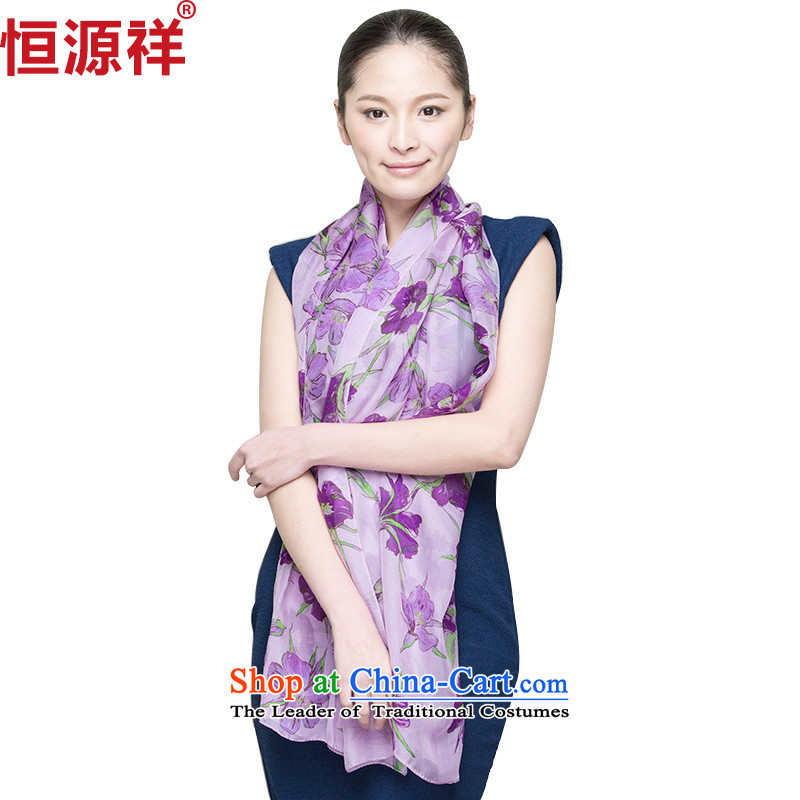 Ms. Cheung Hengyuan silk scarves herbs extract spring and fall of the scarf long snow in winter large towel spinning聽D1401-2_ shawl
