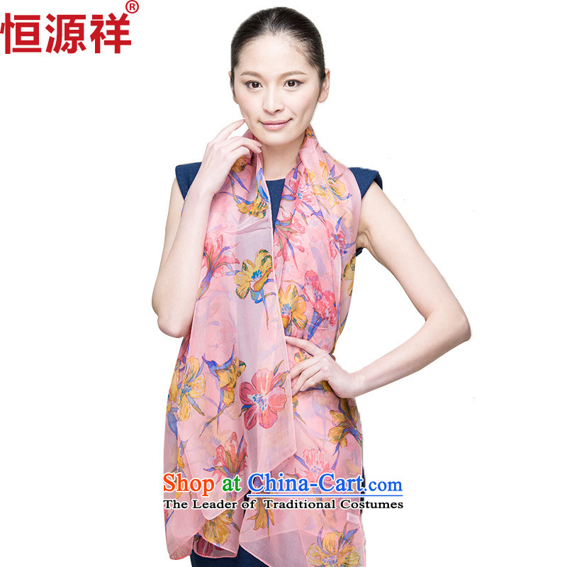Hang Cheung, Ms. source herbs extract large silk scarf silk scarfs long spring and fall snow spinning towel summer sunscreen air-conditioned room with two shawls聽D1401-1_ increase