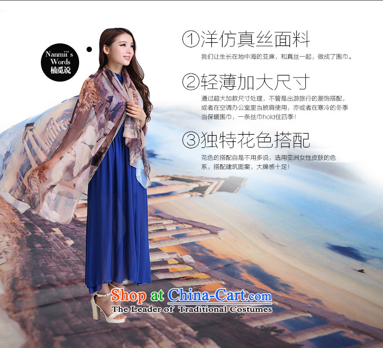 The desirability of long autumn, Indian shawls, scarf sunscreen silk scarf tin (170*140cm) hos picture, prices, brand platters! The elections are supplied in the national character of distribution, so action, buy now enjoy more preferential! As soon as possible.