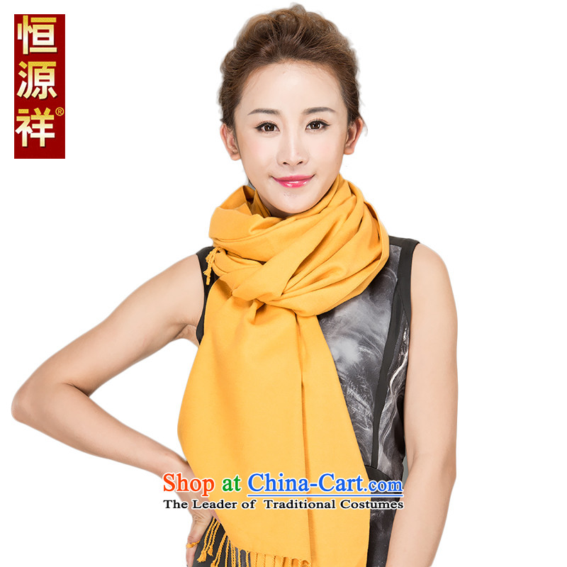 Hengyuan Cheung of autumn and winter Ms. thick silk scarfs Korean Solid Color warm herbs extract girl who grew up in shawls yellow 200*60 cm