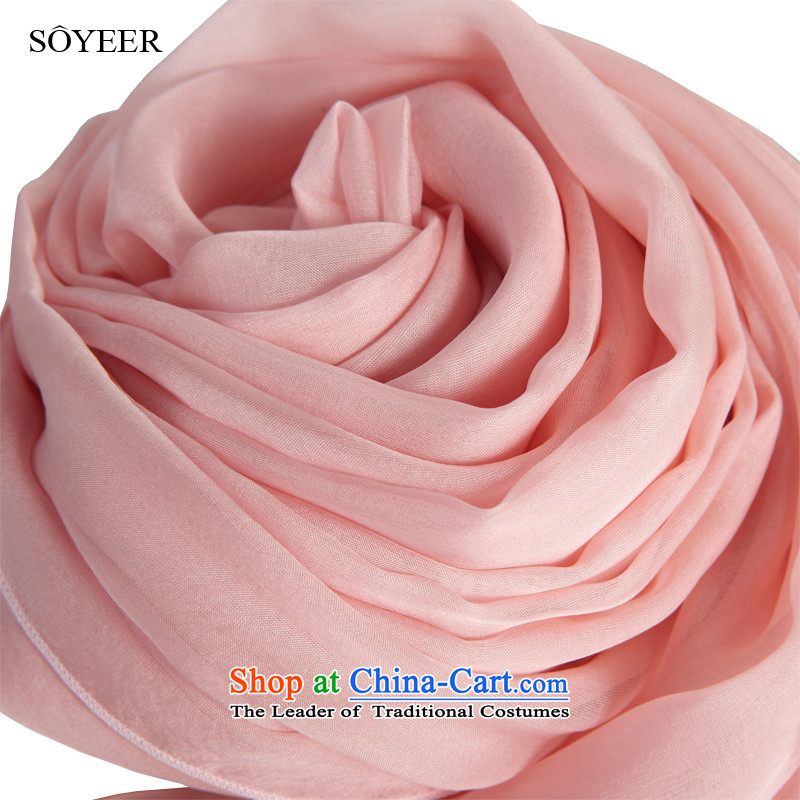 Upscale pink SOYEER silk scarves Ms. wild silk scarf long herbs extract spring and autumn scarves solid color silk shawls pink 250*130cm