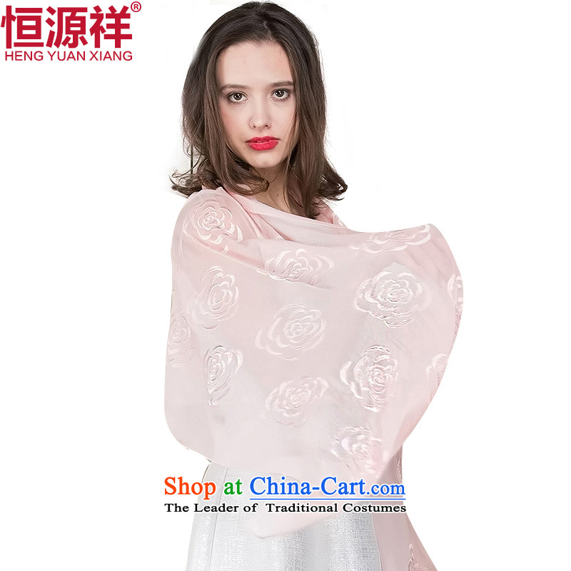 Hengyuan Cheung silk solid color summer silk scarf female sauna silk scarf female thin spend hook sunscreen long large shawl blood Bluetooth