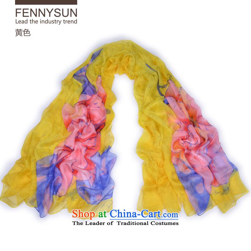 Wind still king new scarf idyllic Ms. flowers large masks in warm longer sunscreen Fancy Scarf yellow