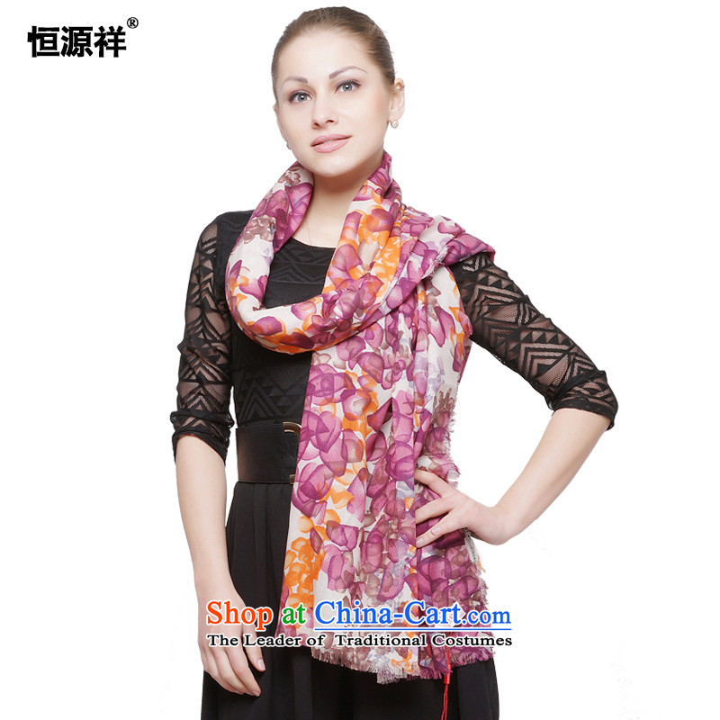 Ms. Cheung Hengyuan satin wooler scarf stamp autumn and winter thick warm extralong shawl scarves with two sets of Tau Wai Shing special gift boxed聽1_- Purple Powder