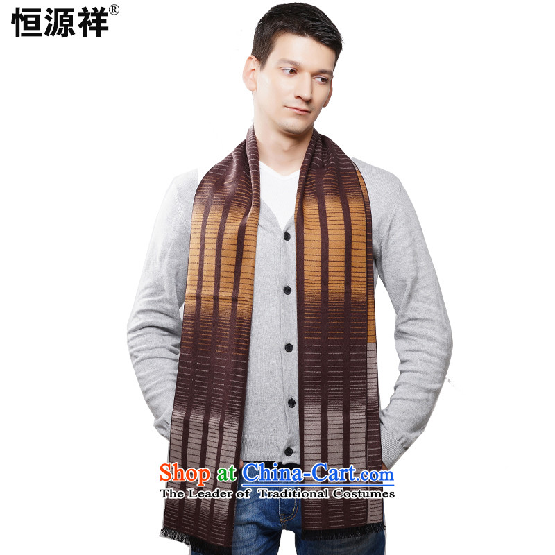 Ms. Cheung Hengyuan scarf wild autumn and winter thick silk brushed warm latticed kit Tau Wai Shing gift boxed聽EG09183 East Wong