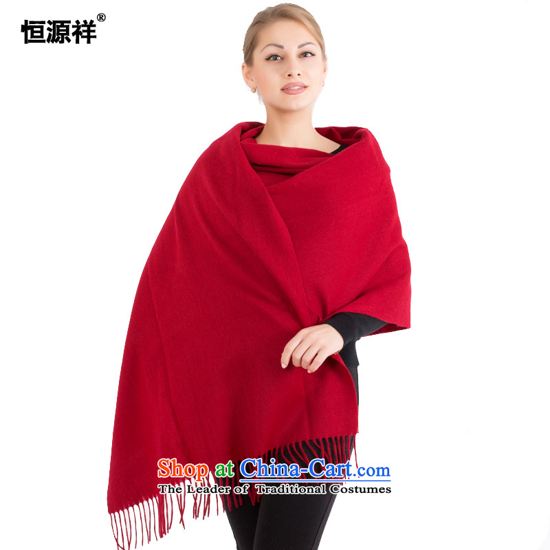 Ms. Cheung Hengyuan woolen shawl winter thick warm pure color wild chinese red  200*70cm two large Red Shawl