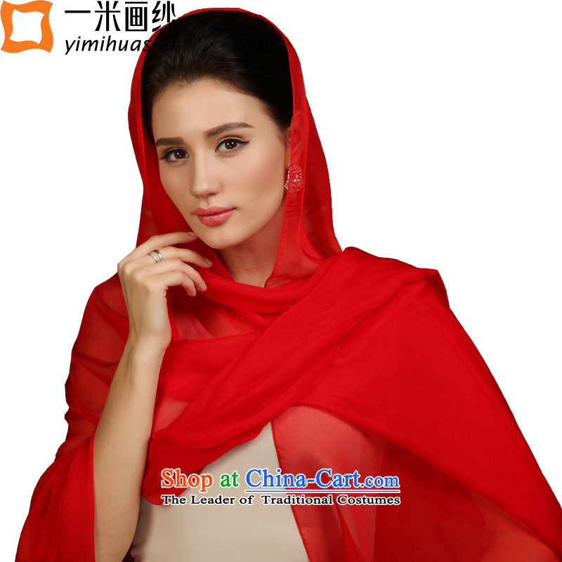 A picture of the spring 2015 m New Pure Color herbs extract silk scarves female Red