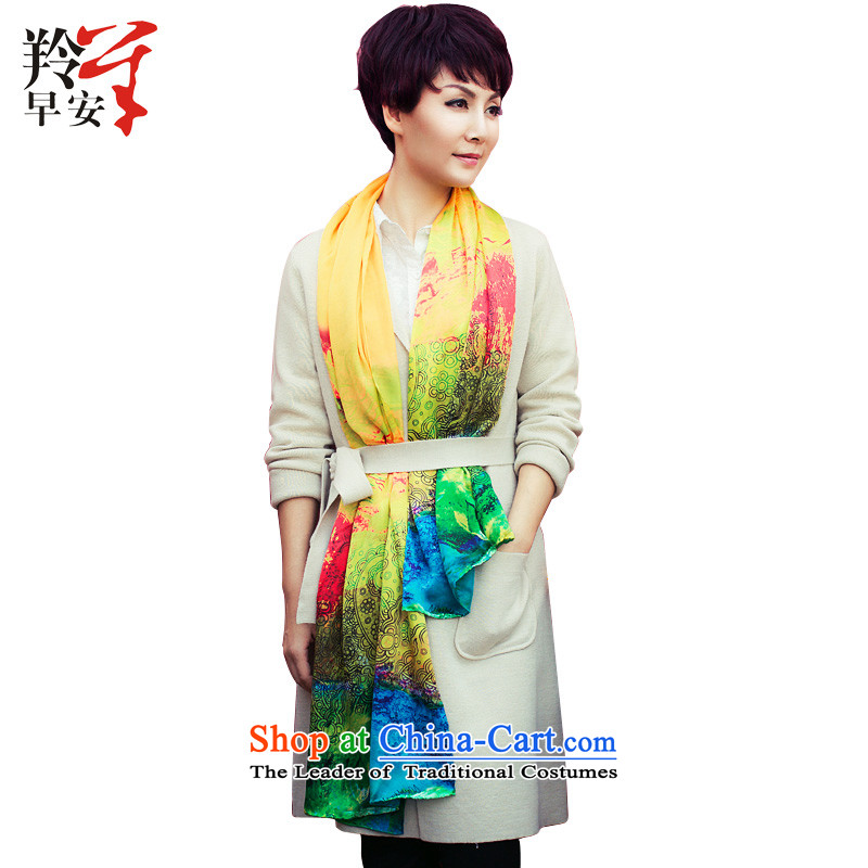 The Gazelle Good Morning soul-scented woman herbs extract silk scarf-class color Oi Ling + hardback book