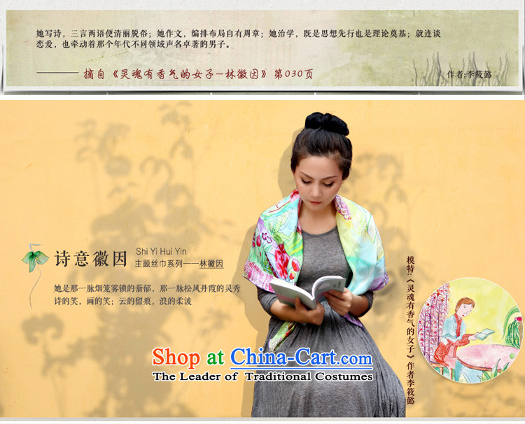 The Gazelle Good Morning soul-scented woman herbs extract silk scarf poetic Huiyin + hardback book picture, prices, brand platters! The elections are supplied in the national character of distribution, so action, buy now enjoy more preferential! As soon as possible.