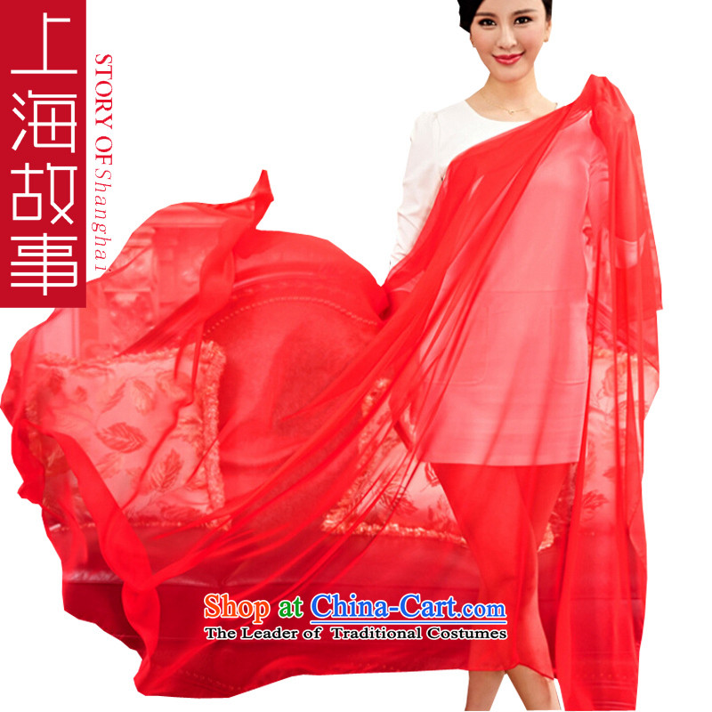Shanghai Story Summer New Solid Color scarves, snow spinning large size beach silk scarf Silk Air-conditioning shawl emulation 1#