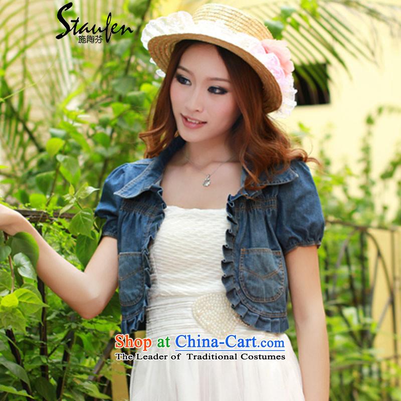 Stauffen 2015 Summer new Korean female cowboy wild small shawl 662 dark blue聽M