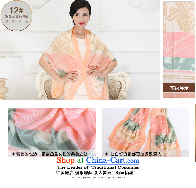 Shanghai Story silk scarves silk scarves Ms. herbs extract rectangular, 2# pictures, price shawl, brand platters! The elections are supplied in the national character of distribution, so action, buy now enjoy more preferential! As soon as possible.