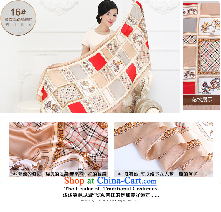 Shanghai Story silk scarves silk scarves Ms. herbs extract rectangular,2# pictures, price shawl, brand platters! The elections are supplied in the national character of distribution, so action, buy now enjoy more preferential! As soon as possible.