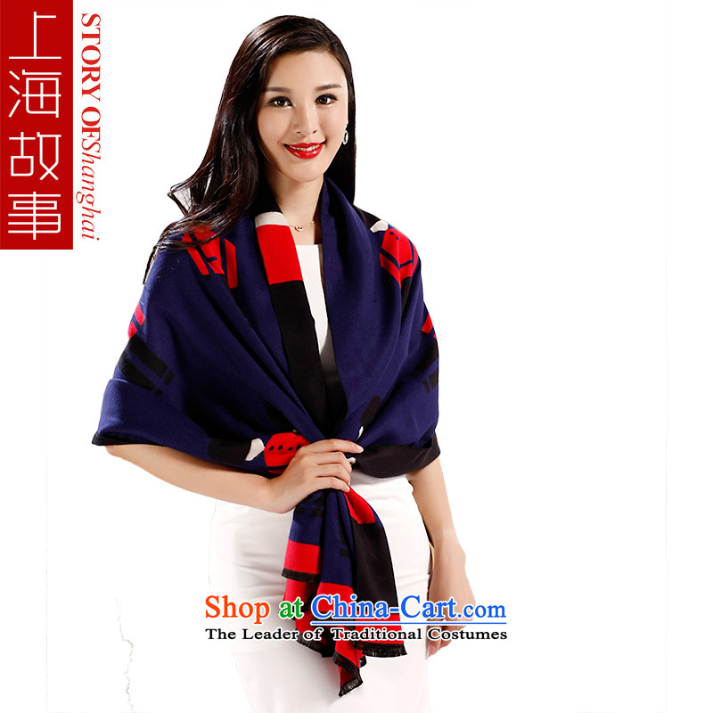 Shanghai Story Cashmere wool scarf Ms. emulation upscale stamp shawl in spring and autumn with extra large two-sided brushed a multi-color machine curs Dark Blue