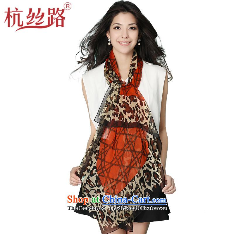 Alejandro Toledo Silk Road silk scarves female summer long sunscreen shawl sauna Jamsil scarf western orange Queen