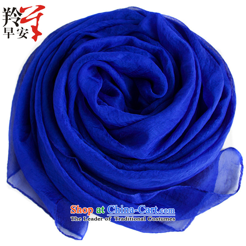 Good morning antelope silk scarf creases Fancy Scarf recalled that fall- Sapphire Blue are code