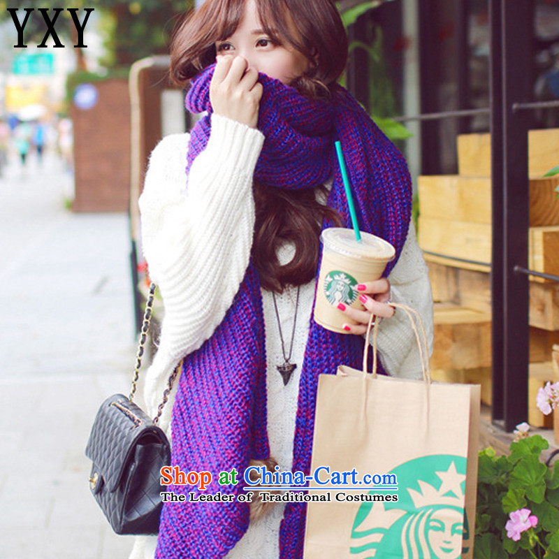In line cloud of autumn and winter long Knitting scarves won warm thick edition long arts Knitting scarves shawlMC035 youthPurple