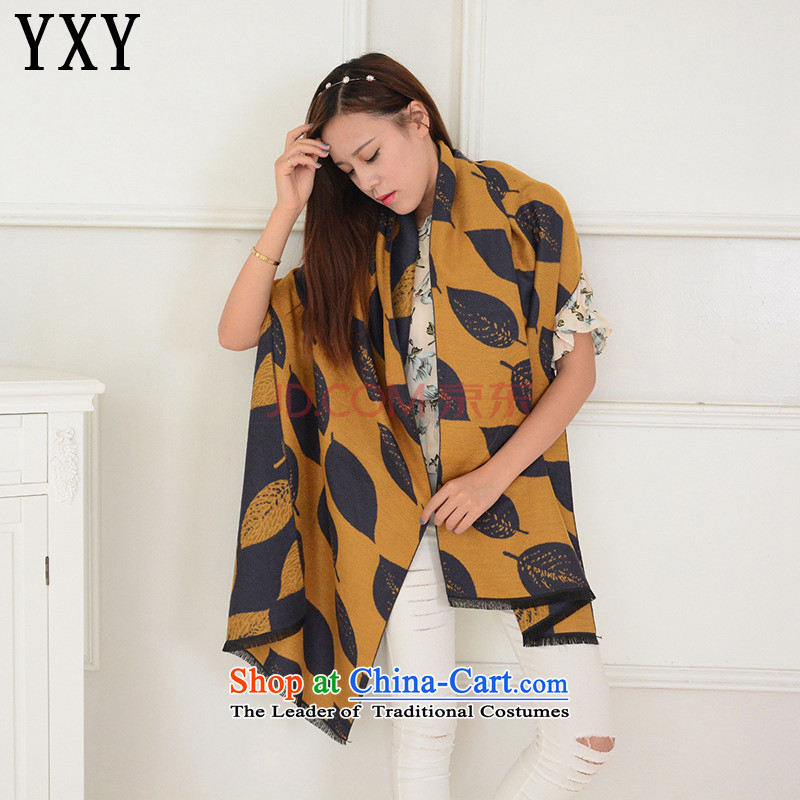 In line cloud cashmere Jacquard Scarf leaves wild sunscreen warm with two shawls scarvesMC031yellow