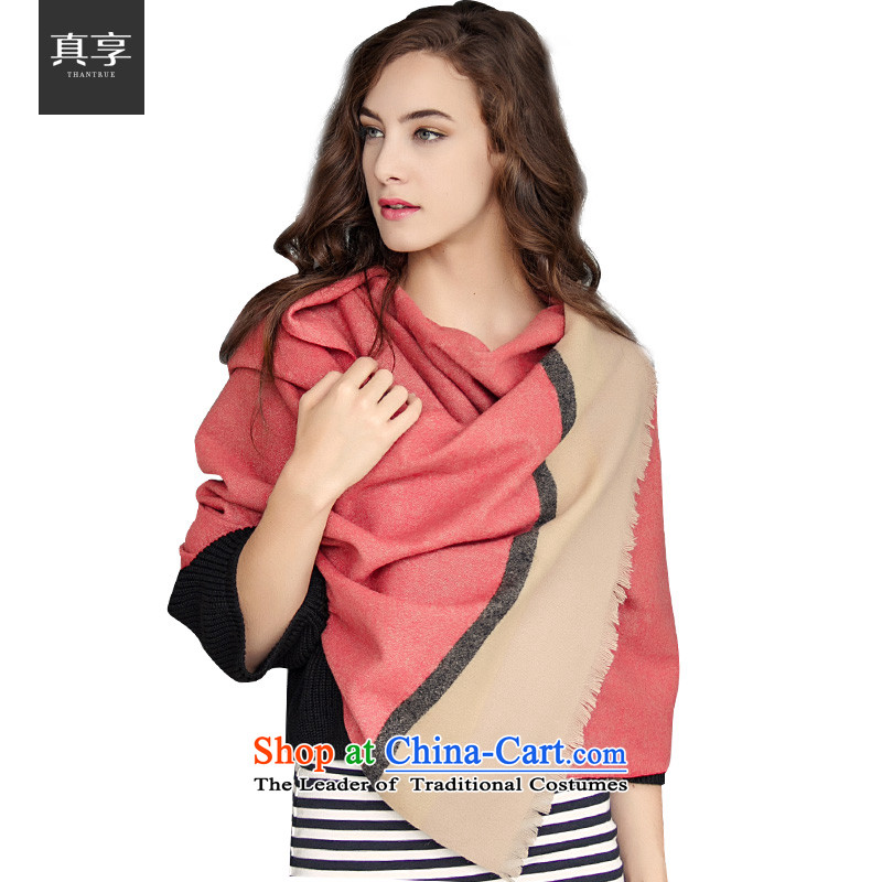 Enjoy the Korean situation really woolen shawl autumn and winter air-conditioned compartments of the scarf warm widen increase, dual-use  W012 red-orange