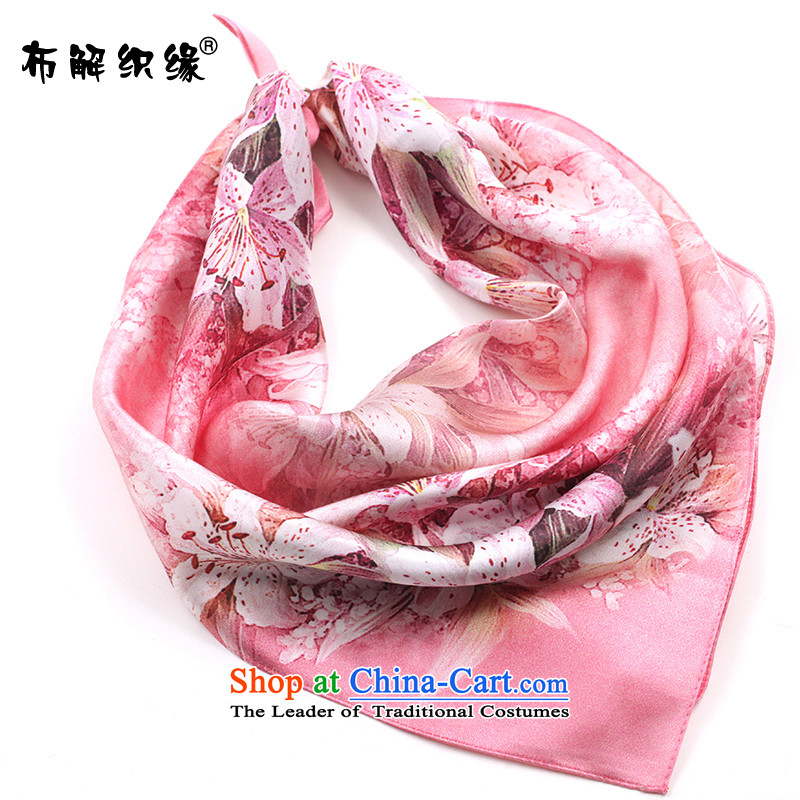 The leading edge of the small parties to weave silk scarf silk scarf herbs extract vocational collar urban female version of the scarf C337 dream Lily