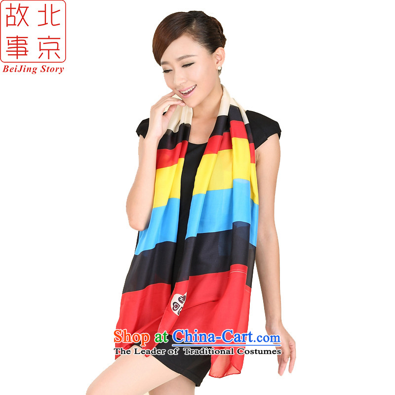 Beijing story Korea Princess colorful trendy scarves streaks multi-color to Seven Colored spell color women silk scarf B13048 red