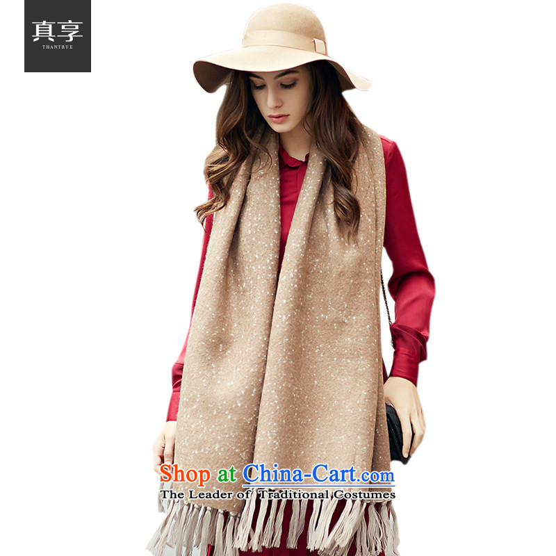 Enjoy European and American warm really knitted cardigans autumn and winter Ms. large wide color Knitting scarves and thick towel W015 air-conditioning and color