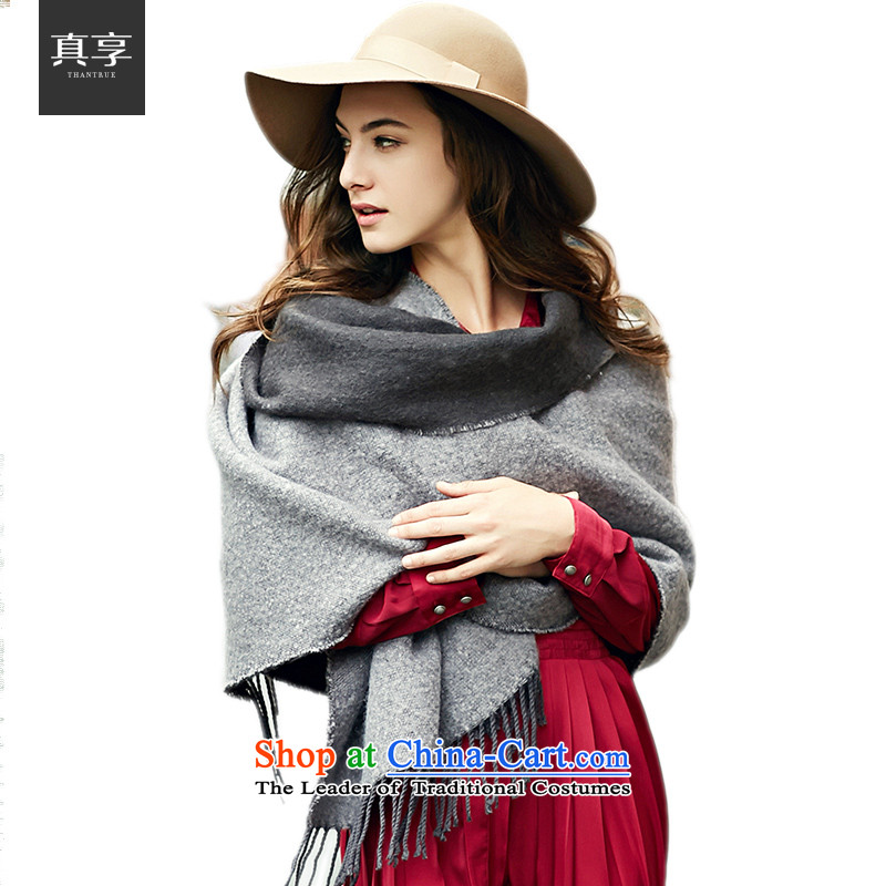 Really enjoy new products won big wild shawl version during the spring and autumn winter thick broadening warm scarf double-sided solid color flow su W016 Auxiliary Carbon