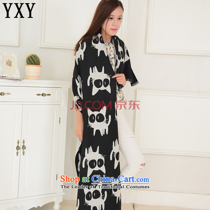 In line cloud wild pashmina shawl large two-color cats sunscreen with shawl scarf MC012 black