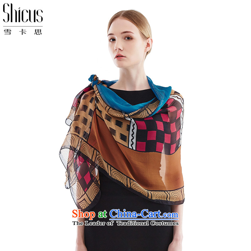 Ms. ciguatoxin stylish silk scarf sunscreen long sauna silk scarves silk shawls silk scarf female exotic 70*200cm - 3