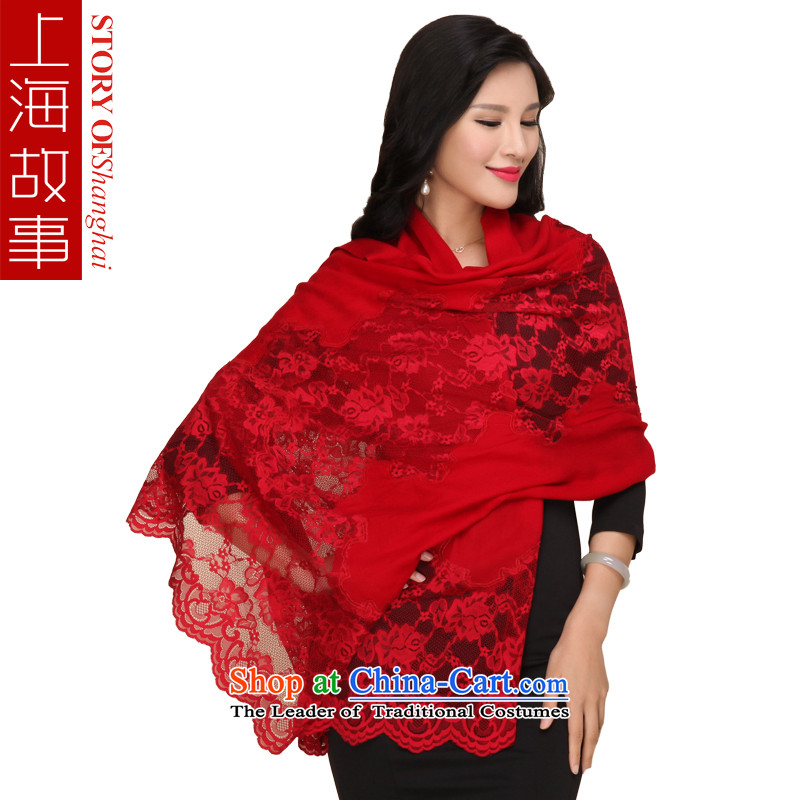 Shanghai Story new woolen shawl lace scarves, wine red