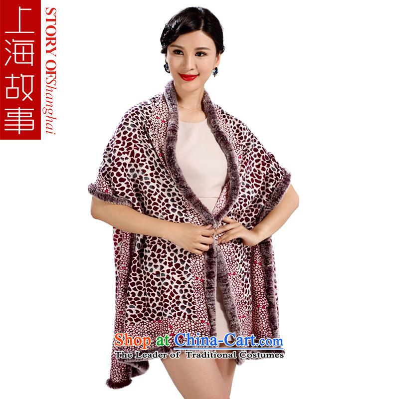 Shanghai Story scarves Ms. Winter shawl wool fur warm Fancy Scarf