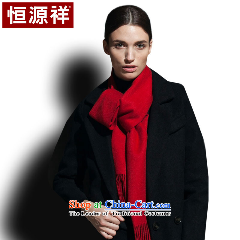 Hang Cheung wool blend yarn source water marks the end of the scarf, Solid Color autumn and winter warm thick red)