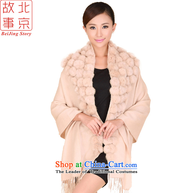 Beijing story wooler scarf female autumn and winter increase three hexagon ball shawl rabbit hair shawl 176016 Beige