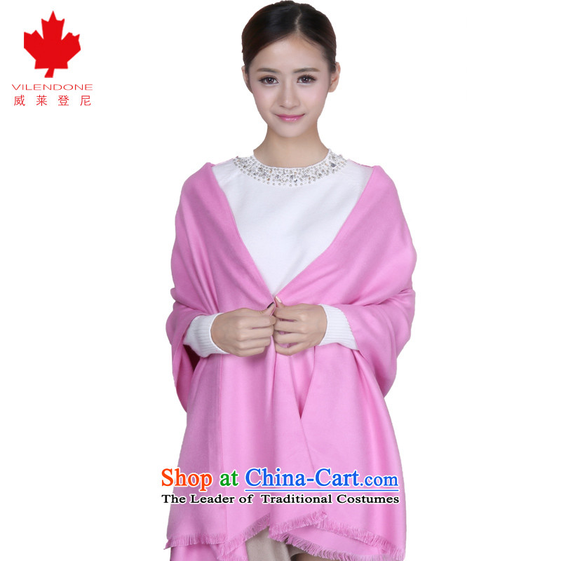 Verisign Leyden, Korean version of the new autumn and winter scarves, air conditioning shawl Fancy Scarf with thick oversized two solid-colored neckerchief Pink