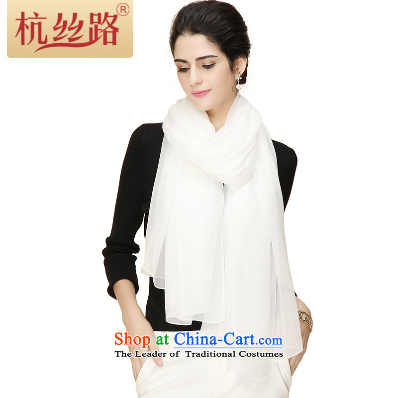 Alejandro Toledo Silk Road Solid Color silk scarf silk shawls herbs extract the Jurchen people long scarf pure white long 200cm* 135cm( recommended size) width