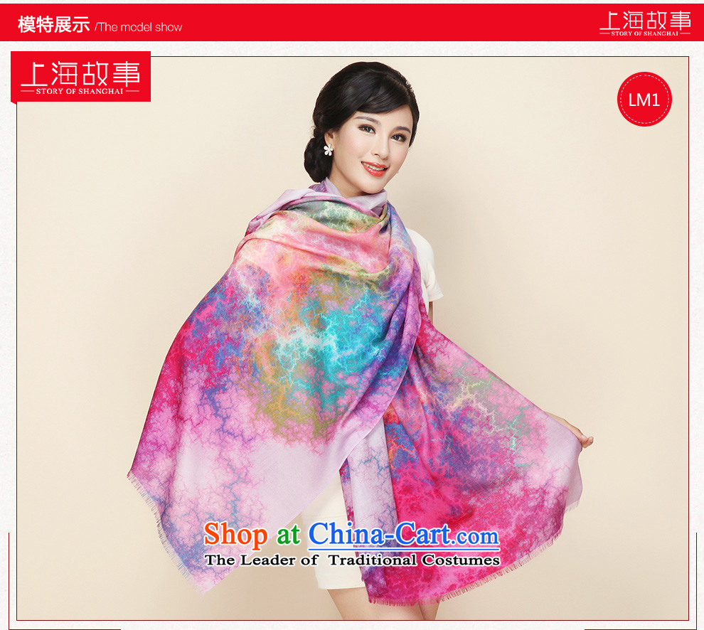 Shanghai Story wooler scarf 120 female Australian wool wildsize warm shawl scarf LM9 picture, prices, brand platters! The elections are supplied in the national character of distribution, so action, buy now enjoy more preferential! As soon as possible.