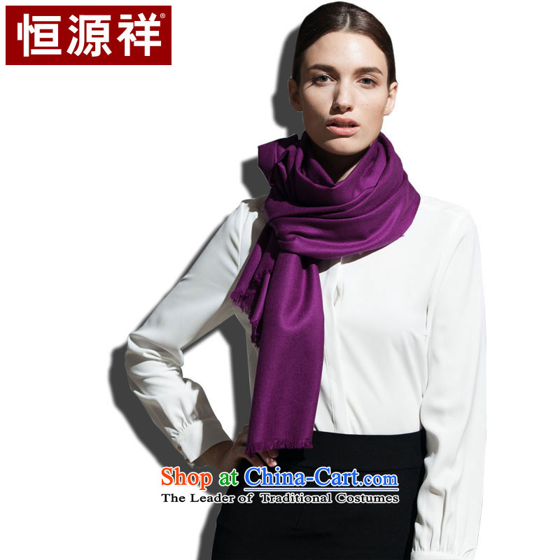Hang Cheung Chin-spinning source Ms. wool twill shawl pure color during the spring and autumn frizz comfortable warm winter wine red (magenta)
