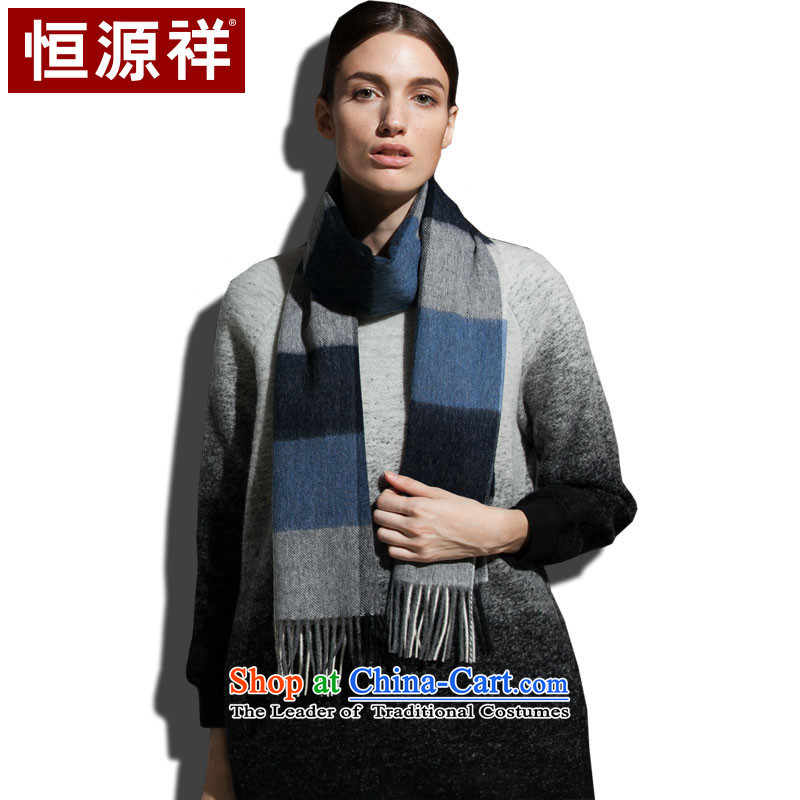 Hang Cheung Pure Wool scarves source and latticed autumn and winter warm thick, men and women of the lake, blue (dark)
