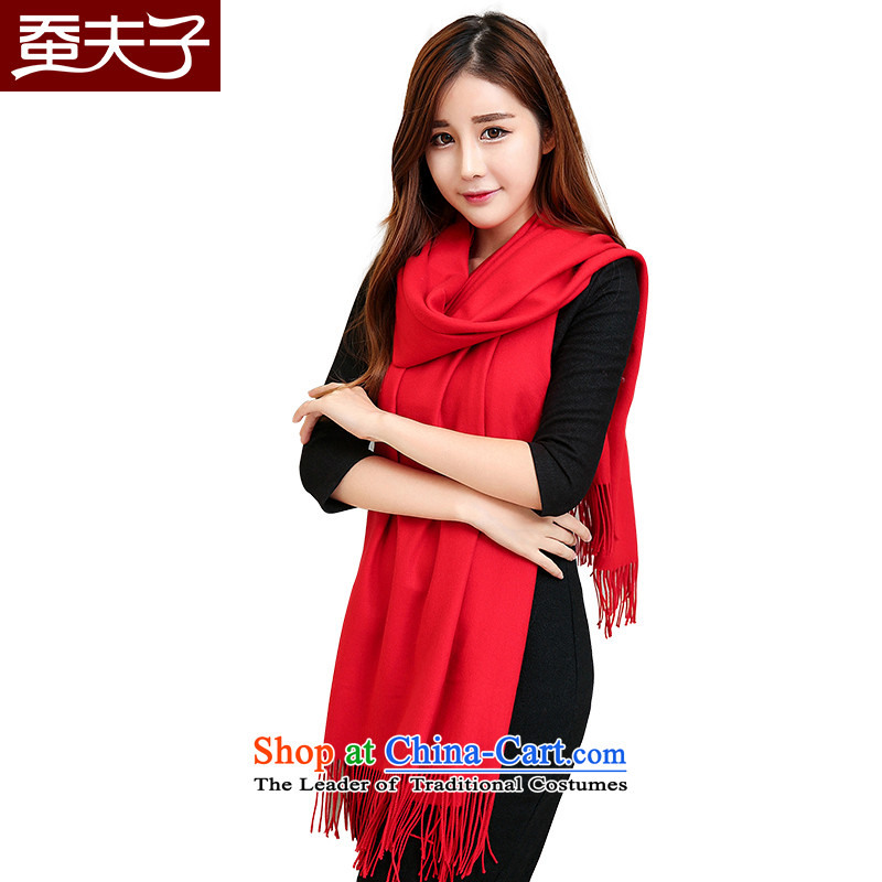 Also teacher warm scarves, autumn and winter new shawl cubs pure color Wild won a great red Version