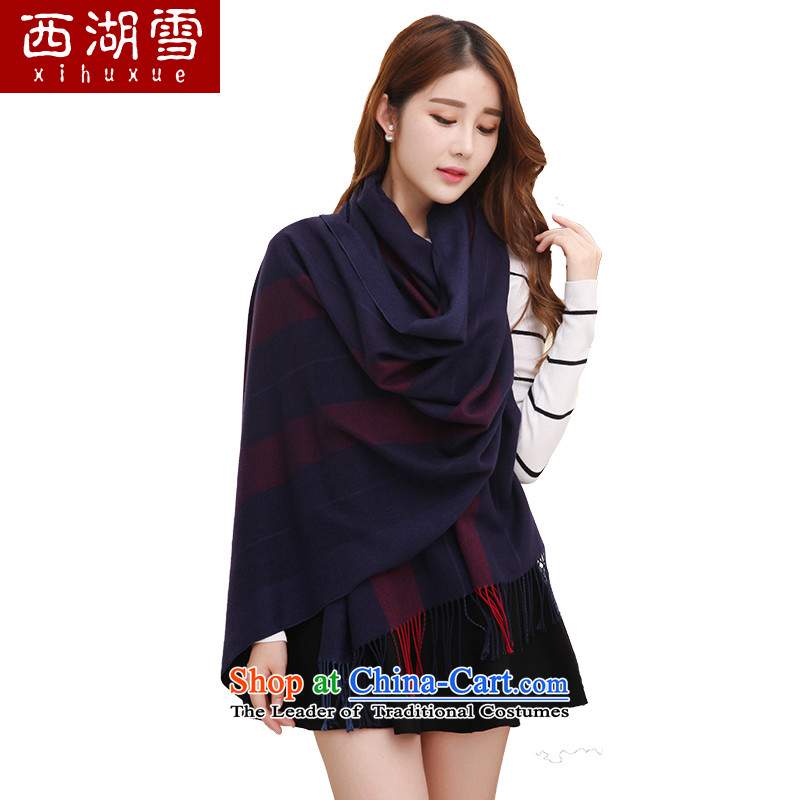 The Hsihu snow pashmina autumn and winter warm new grid Extralong and a Korean version of the cape Diamond red blue