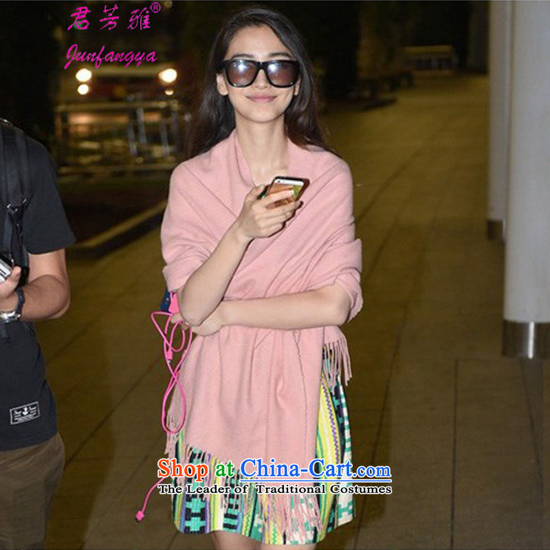 Kwan Fong Nga videos artist of the same solid color shawl pure color emulation cashmere Pink