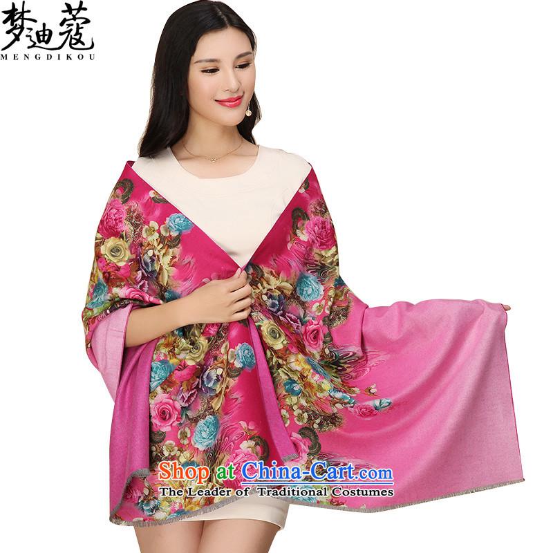 Khao Lak Deere thick-dream polester velvet female warm winter a聽5_
