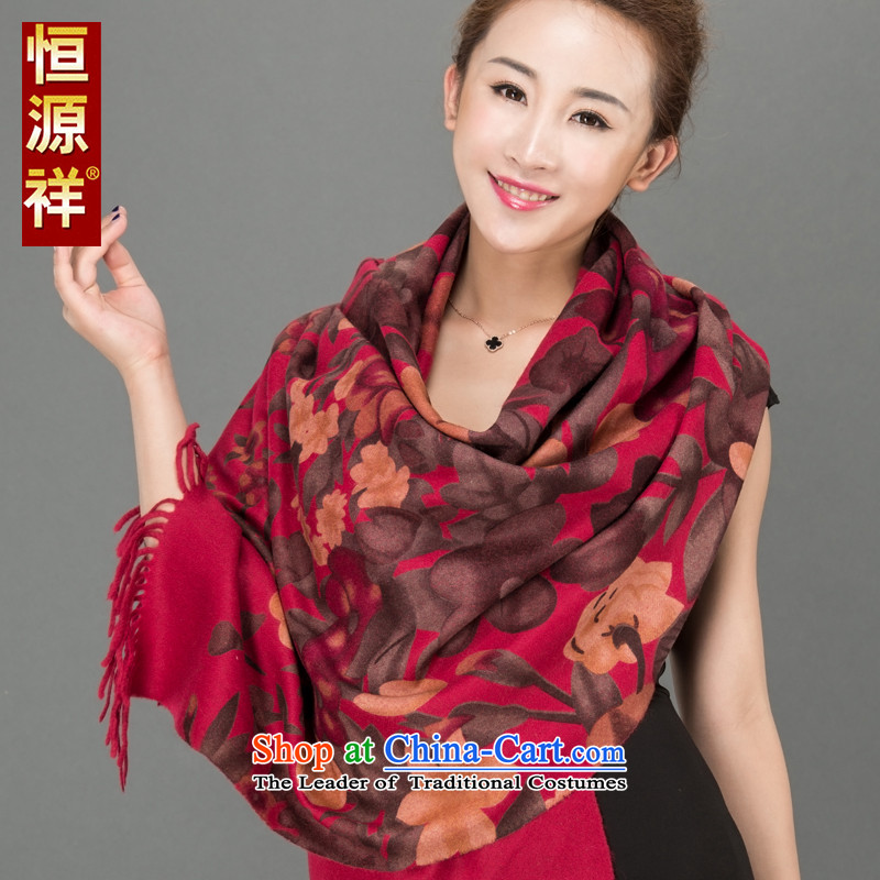 Ms. Cheung Hengyuan wooler scarf of autumn and winter Korea Version Stamp oversized shawl pure color thick long warm scarf+ 8 million for an upscale boutique gift photographed the and the .