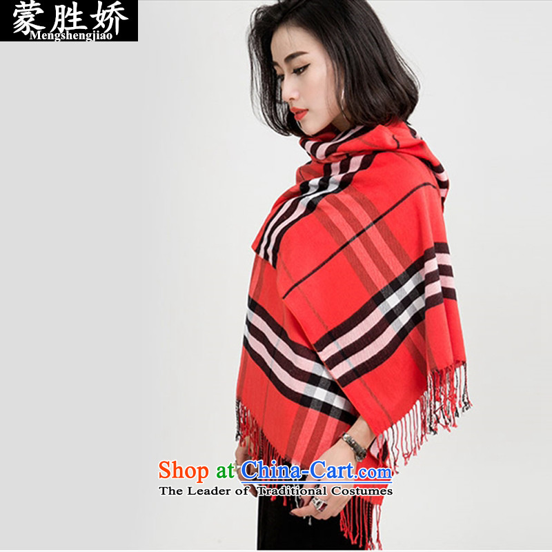 Mongolia to 2015 new wins the British Grid autumn and winter new cashmere shawls a scarf wool oversized shawl air-conditioning a Thick Pink, Monrovia wins classic Kiu (MENG SHENG JIAO) , , , shopping on the Internet