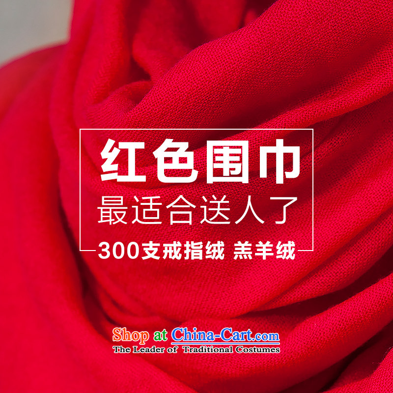 Barbara wist scarf female autumn and winter Cashmere wool scarves, scarf Korean Wai shawl dual-use warm Fancy Scarf a solid color long term upscale gifts diamond 220cm*95cm Chinese red