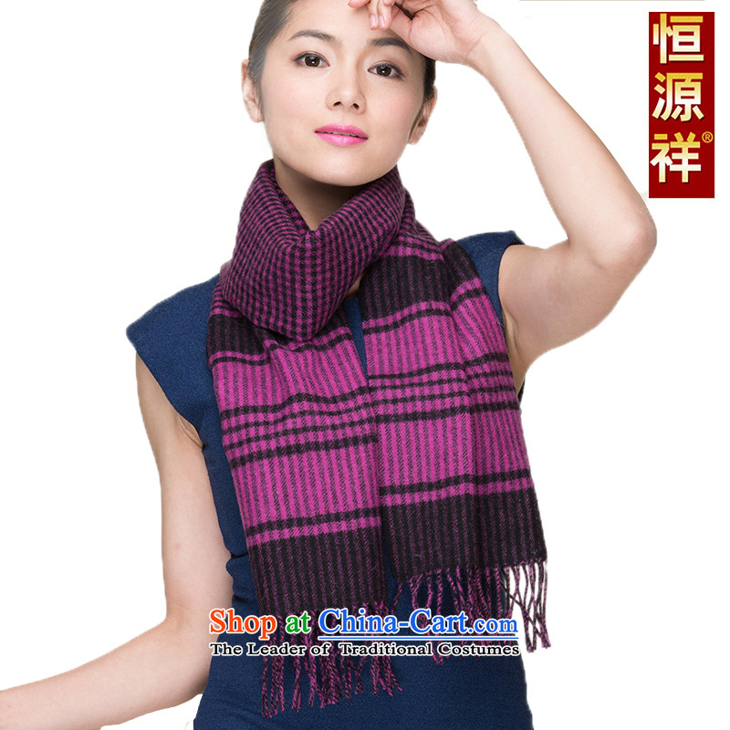 Hengyuan Cheung wooler scarf pure pornography, Ms. Lu thick Fancy Scarf dual-use聽20_ black purple.
