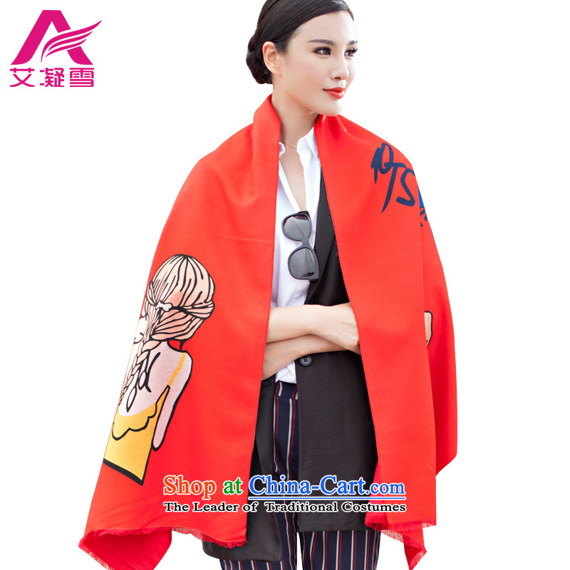 The Korean version of the new 2015 autumn and winter-couture warm longer scarf jacquard large European and American national controversy shawl thick Bohemia WF14 a red