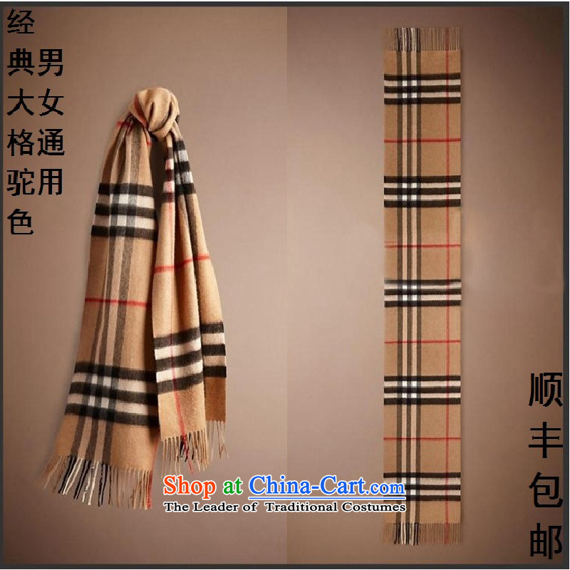 The Korean version of the new 2015 men pashmina shawl dual-use warm thick wool scarf of grid Ms. also autumn and winter gift box of large wire and color